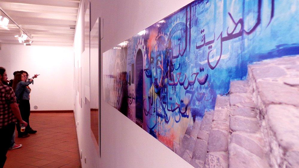 Exposición en el interior de la Corrala de Santiago.