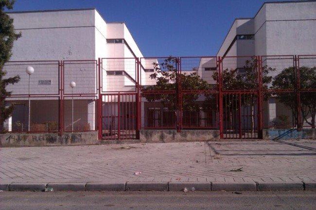 El colegio arrayanes acoger la eoi tras las obras de reforma for Ise andalucia