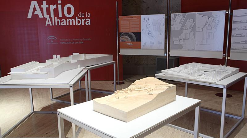 atrio de la alhambra exposición