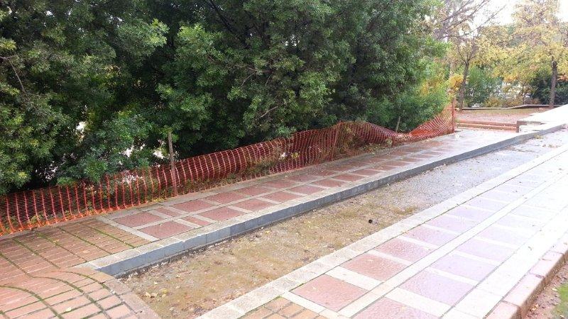 Alberca del Parque Almunia
