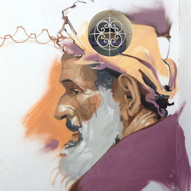 Retrato de Ibn Khaldun, por el Niño de las Pinturas