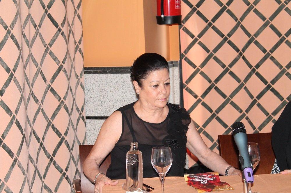 María Guardia, \'Mariquilla\'