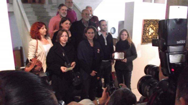 Premios Carlos Cano