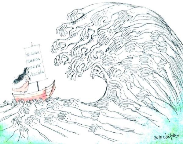 Ilustración de Doaa El Adel. Fuente: Revista Espéculo.